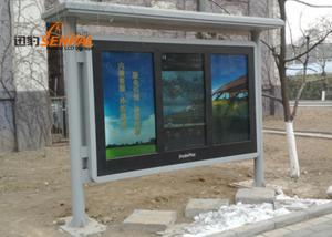 China Touch Screen Interactive Information Digital Signage Kiosk For Community Anti Corrosion on sale