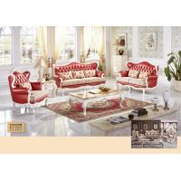 China Top Quality Luxury French Rococo Italian Leather Sofa for living room on sale