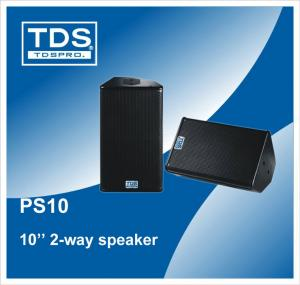China DJ High-end Pro Audio Equipment Stage Sound System (PS10) on sale