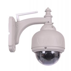 China Weatherproof 720p Megapix IR IP Cameras , Wireless Network Security Camera on sale