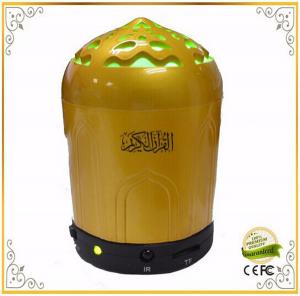 China Muslim products tafsir quran mp3 mini Quran speaker SQ-106 on sale