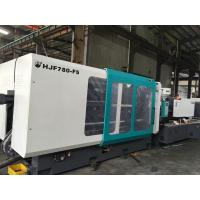 16kw Motor Power Auto Injection Molding Machine For Make Disposal Fork And Spoon