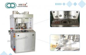 China 1850kg Automatic Tablet Press Machine For Super Large Tablet High Precision on sale