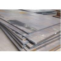 Hot rolled Ship steel plate grade A32 , ABS CCS DNV heavy steel plate