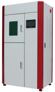 China Xenon Weathering Tester, Xenon Light Fastness Tester, Xenon Weathering Aging Test Machine on sale