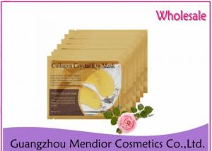 China Anti Wrinkle 24K Gold Under Eye Mask No Chemicals For Removing Eye Bags on sale