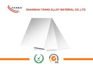 China High Precision Soft Magnetic Alloy For Medical Equipments ISO Standard on sale