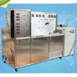 Essential Oil Extraction Equipment Supercritical Co2 Fluid Extractor