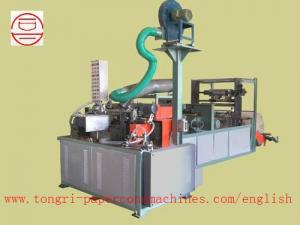 China QZD-68 automatic conical paper cone winding machine on sale
