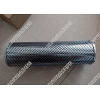 SEM Loader part, w110005650 Oil filter, return filter of the hydraulic tank