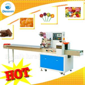 China Automatic Packaging Machine for Hard Candy Packaging Machine Automatic on sale