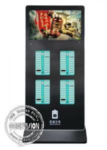 China Dock Vending Machine Wifi Digital Signage 32 Inch Sharing Power Bank Rental Station on sale