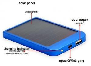 China Portable Mobile Power and Battery Charger- Solar Battery Charger on sale