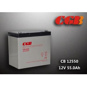 China 12V 55AH Rechargeable Valve Regulated Lead Acid Battery Flame Retardant on sale