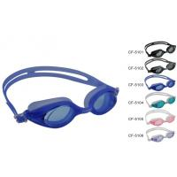 China Custom Comfortable Silicone Swim Goggles With Smooth Gaskets And Streamline Frame(CF-5100) on sale