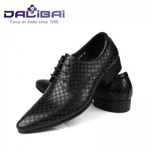 China Classic Black Dress Shoes Oxford Style Leather Shoes For Men , Spring / Autumn on sale