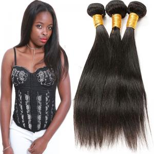 China Authentic Remy Brazilian Straight Hair Weave Without Chemical Processed on sale