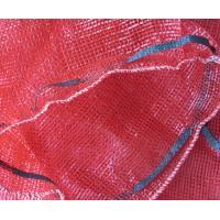 China CIRCULAR LENO MESH NET BAG FOR ONIONS on sale
