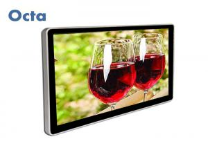 China Android OS Touch Screen LCD Display Wifi Network 32 Inch FHD 1920 * 1080 on sale