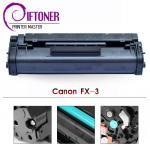 多用性があるキャノンFX3 (FX-3)の黒レーザーのトナー カートリッジ