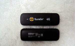 China Unlocked Huawei E3372 E3372s-153 150Mbps 4G LTE FDD Wireless Modem 3G HSPA Dongle router on sale