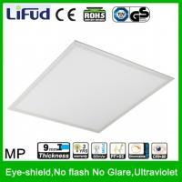 MP Lightings economical SMD3014 60*60cm 40w ultra flat led light panels