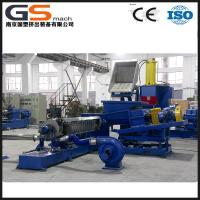China Carbon black processing machine plastic pellet machine on sale