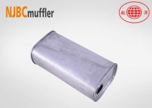 China Universal muffler body Stamped Box Muffler exhaust pipe system for VW POLO rear muffler on sale