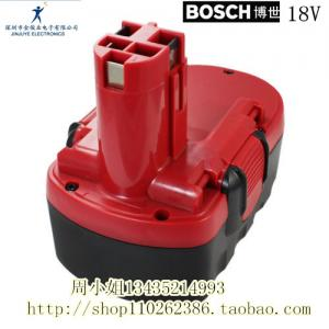 China bateria do Ni-CD de 18V 1.3AH para a ferramenta sem corda de Bosch BAT180 BAT181 BAT025 BAT026 on sale