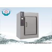 Ergonomic HMI Double Door Autoclave For Biological Engineering BSL4