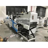 China Full Rotary Through Die Cutting Machine With In Mold Label Die Cutting And Conveyor on sale