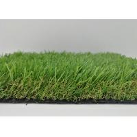 China Waterproof Artificial Grass Outdoor Carpet , Smooth Beautiful Pet Friendly Artificial Grass on sale