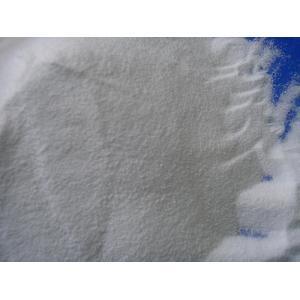 China Alcali minéral de lumière de fabrication du petit prix Supplier/99.2% d'alcali minéral de lumière de carbonate de sodium (carbonate de sodium) Na2Co3 on sale
