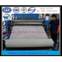 China Fiberglass Chopped strand mat Powder on sale