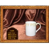 Gracious Design Custom Coffee Cups , Classical Large Coffee Mugs Durable Easy To Wash