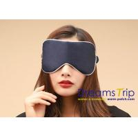 Steam Hot Apply USB Eye Mask Electrically Heated Heating Sleep Shade Air-permeable Eye Care Massager