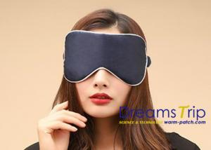 China Steam Hot Apply USB Eye Mask Electrically Heated Heating Sleep Shade Air-permeable Eye Care Massager on sale