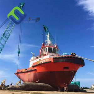 China ship launching marine airbag,boat lift air bags, ship launching balloon on sale