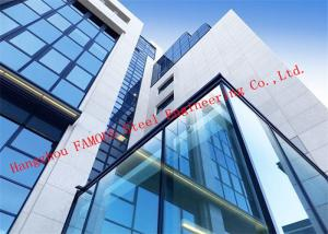 China Half Hidden Frame With Laminated Insulation Double Skin Glass Curtain Wall For Commercial Building on sale