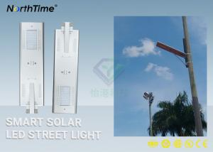 China Bridgelux Chip Integrated All In One Solar Street Light 60w Energy Saving on sale