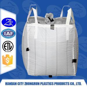 China 大きさは満ちる口および排出の口の電子大きい袋が付いている大きい袋FIBC袋を袋に入れます on sale