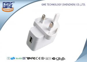 China UK Type Mobile Phone Charger 5V 1A Wall Mount USB Power Adapter GS CB CE on sale