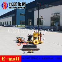 YQZ-50B High Efficiency hydraulic portable geological drilling of complex terrain