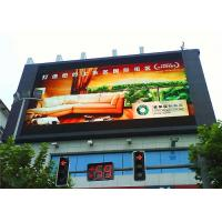 Full Color 10mm Ultra Thin LED Display Outside 1/2 Scan With High Brightness