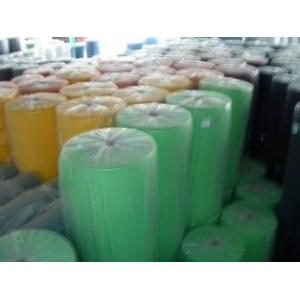 China Custom Waterproof mothproof polypropylene PP Spunbond Non Woven Fabric For home textile on sale