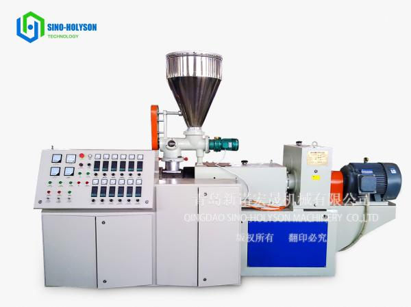 SINO-HS SJ-65/132 PVC PIPE USED CONICAL TWIN SCREW EXTRUDING MACHINE Images  sc 1 st  Plastic Extruder - Everychina & SINO-HS SJ-65/132 PVC PIPE USED CONICAL TWIN SCREW EXTRUDING MACHINE ...