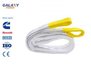 China 20 Ton Transmission Line Accessories Polyester Lifting Belt Heavy Duty on sale