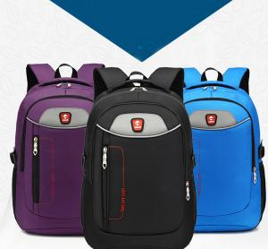 China Outdoor waterproof computer bag men and women simple fashion laptop bag travel backpack on sale