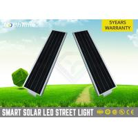 China Super Brightness Sensor Solar Powered LED Street Lights 6 - 7.5m Mounting Height on sale