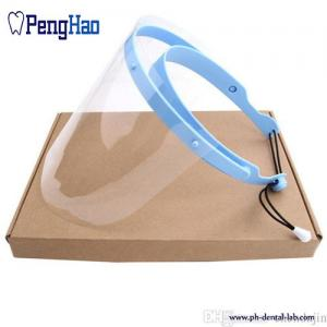 China High quality detachable dental protective face shield/visor shield on sale